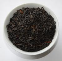 Formosa Tarry Lapsang Souchong  50 gram